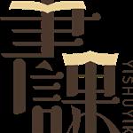 一书一课:樊登读书会企业版